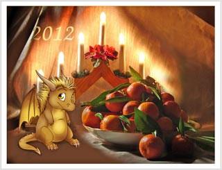 Старинная новогодняя открытка.