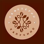 Дизайн логотипа для кафе Капучино