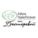 Дизайн логотипа на заказ для медицинской клиники Бехтеревой