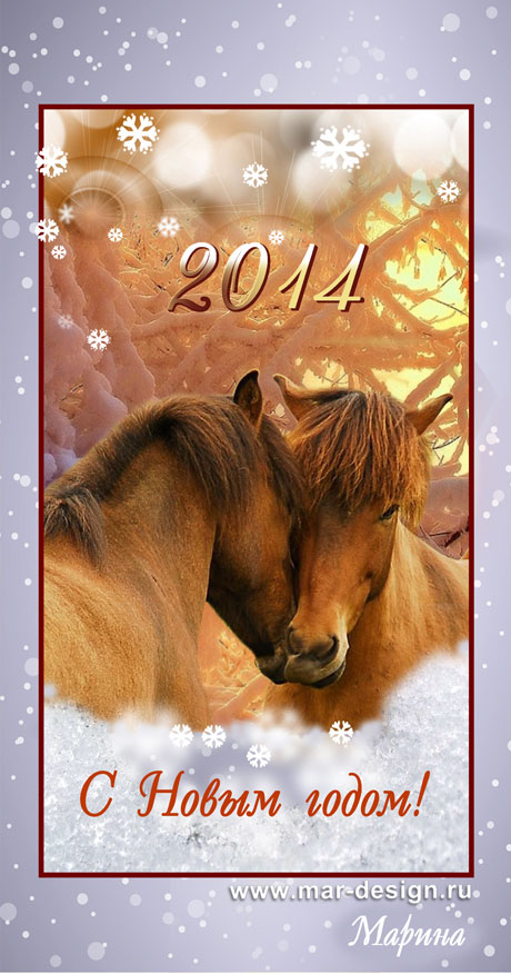 Новогодняя открытка от студии MAR-design