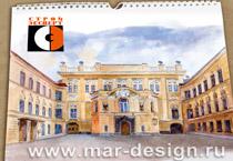 Выполнен на заказ дизайн эксклюзивного календаря для компании СтройЭксперт