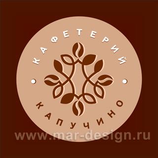 Дизайн логотипа на заказ для кафе