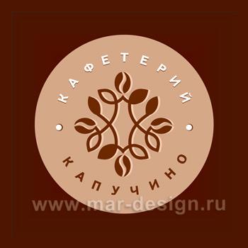 Дизайн логотипа для кафетерия