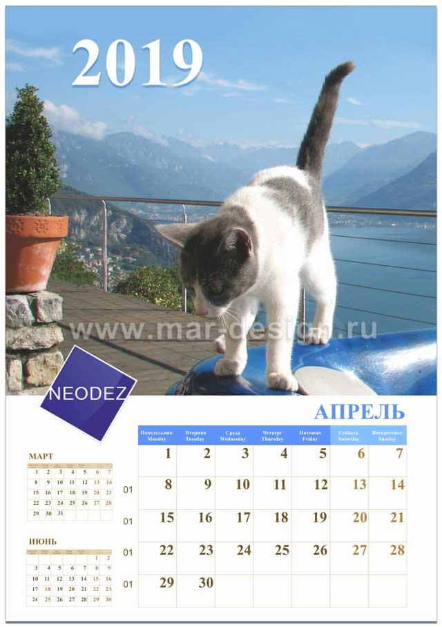 Эксклюзивные календари на заказ в Санкт-Петербурге