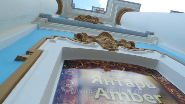 Оформление витрины окна для Салона Янтаря. Реклама в окне.