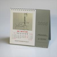 Дизайн календаря домика для НЕФТЕХИМПРОЕКТА. Календарь домик на заказ выполнен методом шелкографии. 2 цвета + серебро.