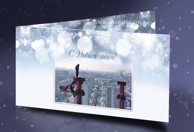 портфолио MAR-design студии: Дизайн новогодней открытки