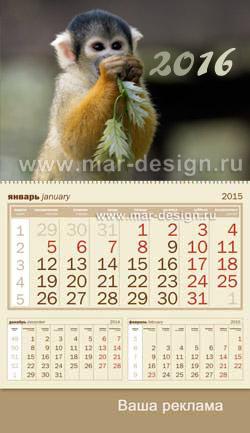 Настенный календарь с обезьянкой