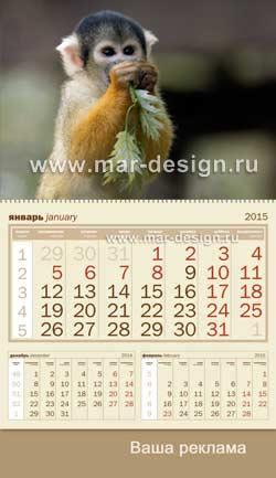Календарь с обезьянкой на 2016 год. Разработаем дизайн календаря ШОРТ на любую тематику.