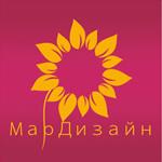 Заказать дизайн логотипа в студии MAR-design.  Разработка фирменного стиля, создание логотипа компании, дизайн логотипа для магазинов, дизайнерские логотипы