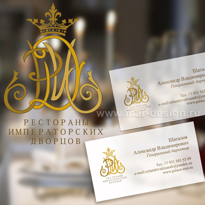 Дизайн логотипа для ресторана