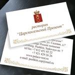 Оформление визитки, MAR-design студия