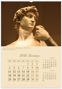 Настенные перекидные календари. Фотографии студии MAR-design.