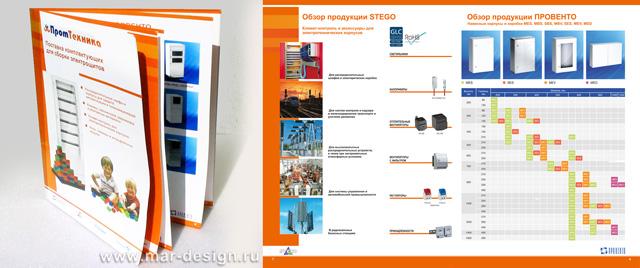 Дизайн и изготовление каталогов в Петербурге, MAR-design студия