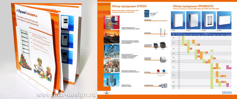 Дизайн и изготовление каталога компании ПромТехника. Каталог состоит из 10 страниц. Особенности дизайна-на обложке рисованная модель шкафа в 3D графике