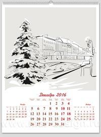 Настенные перекидные календари, MAR-design студия
