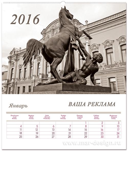 Перекидной календарь с видами Санкт-Петербурга на 2016 год. Заказать перекидной календарь любым тиражом, с вашим логотипом.