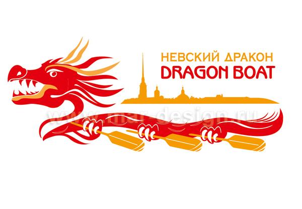 Дизайн логотипа Невский дракон 2017