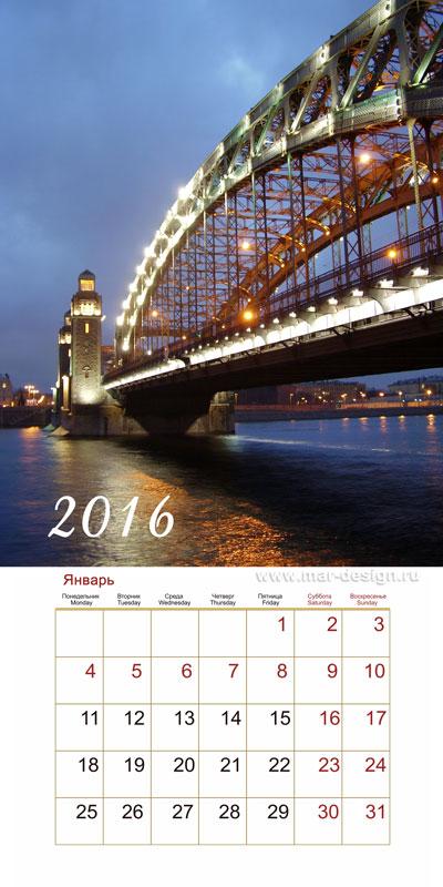 Настенный перекидной календарь с видами Санкт-Петербурга на 2016 год. Можете заказать любым тиражом.