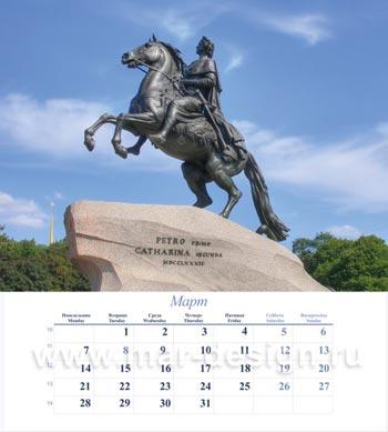 Студия MAR-design предлагает заказать дизайн календарей в Петербурге.