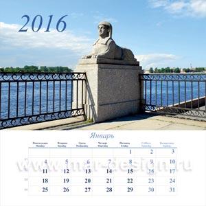 Перекидной  календарь с видами Санкт-Петербурга.