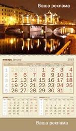 Календарь ШОРТ вечерний Петербург