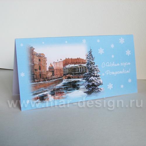 Новогодняя открытка. Акварельные рисунки с видами Петербурга.