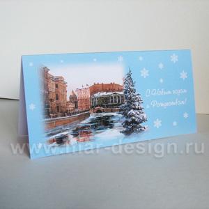 Новогодние открытки.