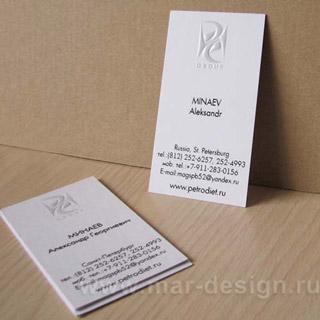 Эксклюзивная визитка с термоподъемом и выборочным лаком.