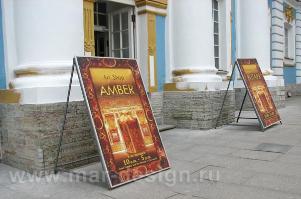 Дизайн стрилайна для Магазина-Салона Янтаря в Екатерининском Дворце Царского Села