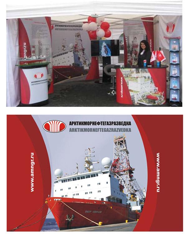 Дизайн выставки ОАО АрктикМорНефтеГазРазведка в Макаровском училище, май 2011