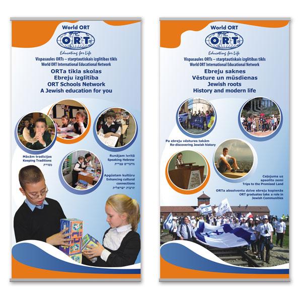 Дизайн стендов для школы сети ORT. Дизайн выполнен на четырех языках.