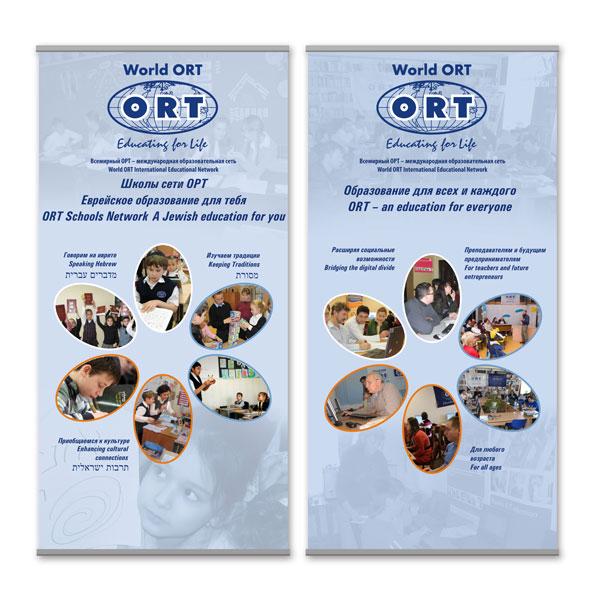 Дизайн стендов для учебного центра высоких технологий ОРТ-СПб. Выполнен дизайн для 16 стендов на четырех международных языках.