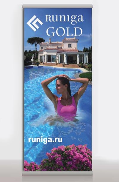 Баннер для туристической фирмы. Яркий дизайн привлекает клиента.