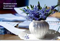 Дизайн эксклюзивного календаря, Москва