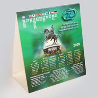 Дизайн календаря домика для межбанковского финансового дома.