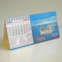 Дизайн календаря домика. Настольный календарь для медицинского центра.