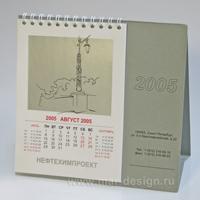 Дизайн календаря домика. Рисованный календарь домик выполнен методом шелкографии.  2 цвета + серебро. Настольный календарь с отрывными блоками.