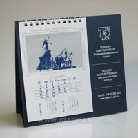 Акварели с видами Санкт-Петербурга на календаре.Шелкография 2 цвета.
