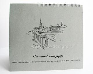 Дизайн и изготовление календаря домика. Дизайнерский календарь домик для НЕФТЕХИМПРОЕКТА. Рисованный календарь домик.