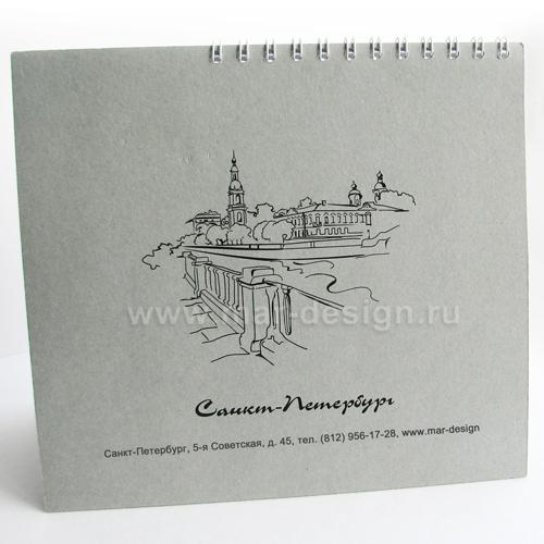 Календарь домик рисованный с отрывными листами. Студия MAR-design