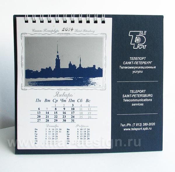 Настольный календарь домик с перекидными блоками. Настольный календарь домик на заказ в Петербурге.