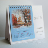 Дизайн календаря домика.