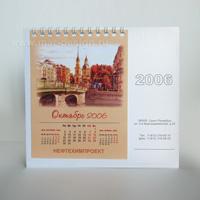 Дизайн календаря домика. Календарь домик с видами Санкт-Петербурга.