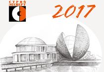 Рисованный календарь 2017 для строительной компании