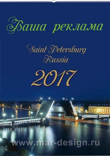 Предлагаем заказать дизайн перекидных календарей на 2019 год. На заказ перекидные календари с видами Санкт-Петербурга
