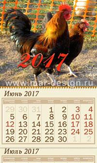 Печать календарей. Дизайн календарей с логотипом фирмы, календари с символом года - петухом