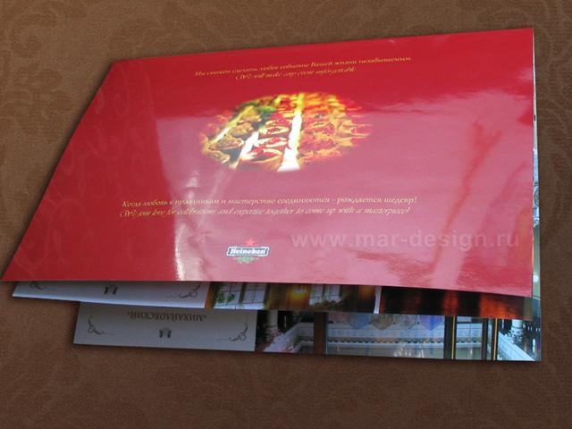 Дизайн брошюры для ресторана. Дизайн каталогов для кафе и ресторанов