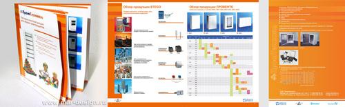 Разработка каталога на заказ в Санкт-Петербурге.