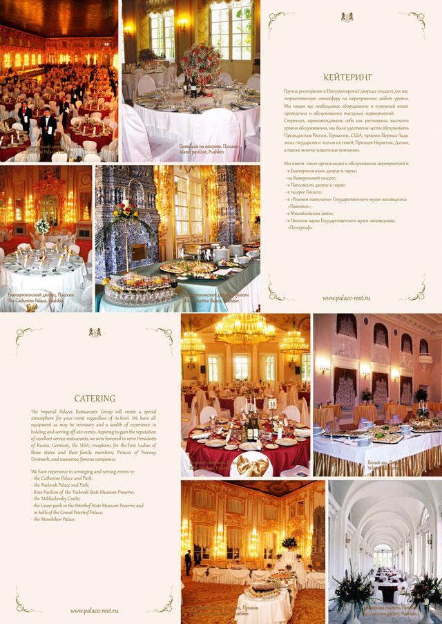 Дизайн брошюры на заказ